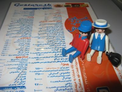 http://ipuenktchenworld.blogger.de/static/antville/ipuenktchenworld/images/coffeeshop1.jpg